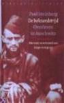 Steinberg, Paul - De bokswedstrijd - Overleven in Auschwitz