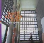 Bruijn, Pi de et al. - Beeld van een stad Visie en projecten van  Woningbedrijf Amsterdam