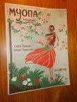 MORGAN, CAREY & FRIEDLAND, ANATOL, - Myona. Hawaiian Waltz.