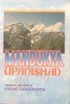Swami Sarvananda (translation with notes by) - Mandukya Upanishad (Mandukyopanisad); a summary of Gaudapada's Karika