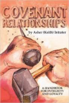 Intrater, Keith - Covenant Relationships - A More Excellent Way