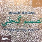 Roojen, Pepin. van. - Islamic Designs + CD