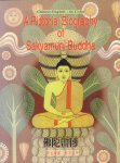 Various - A Pictorial Biography of Sakyamuni Buddha, paperback, zeer goede staat, Chinese-English, In Color