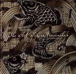 Ferrit, Meghan - The Art of Craftsmanship collection '07 / 08