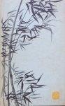 Loeser, Norbert - De wijsheid van Wu Hang-li