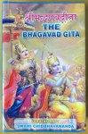 Swami Chidbhavananda (commentary) - The Bhagavad Gita
