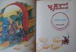Russian children's book - Abonat (?)