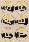 Meeuse, P. - raster 96 sporen  2001