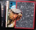 Charles Boost, Anton Haakman, Rogier Proper, Wim verstappen - Skoop - Krities Filmblad (complete jaargang 12 1976)