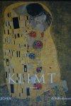 Klimt / Néret, Gilles - GUSTAV KLIMT