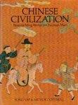 Yong Yap Cotterell & Arthur Cotterell - Chinese civilization