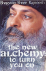The new alchemy: to turn yo...