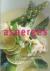Asperges - vertrouwd klassi...