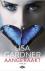 Gardner, Lisa - Aangeraakt