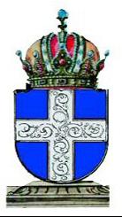Logo Antiquariaat Swolle
