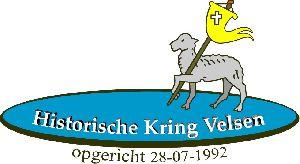 Logo HKV-boeken
