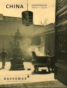 Logo Chinese Photobooks