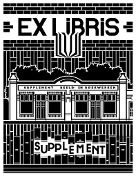 Logo Supplement