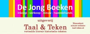 Logo dejongboeken.nl