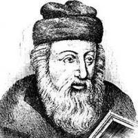 Logo Rabbi Akiva